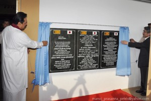 His Excellency the President of Democratic Socialist Republic of Sri Lanka Hon. Mahinda Rajapaksha ceremonially opening the newly constructed buildings on the college funded by the Government of Japan