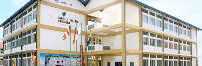 Sri Sumangala College New Buildings