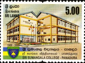 Commemorative Stamp issued to mark the centenary of the college.